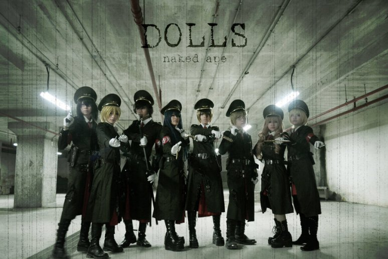 dolls_cosplay_tokkei_by_dan_gyokuei-d3fxf9f