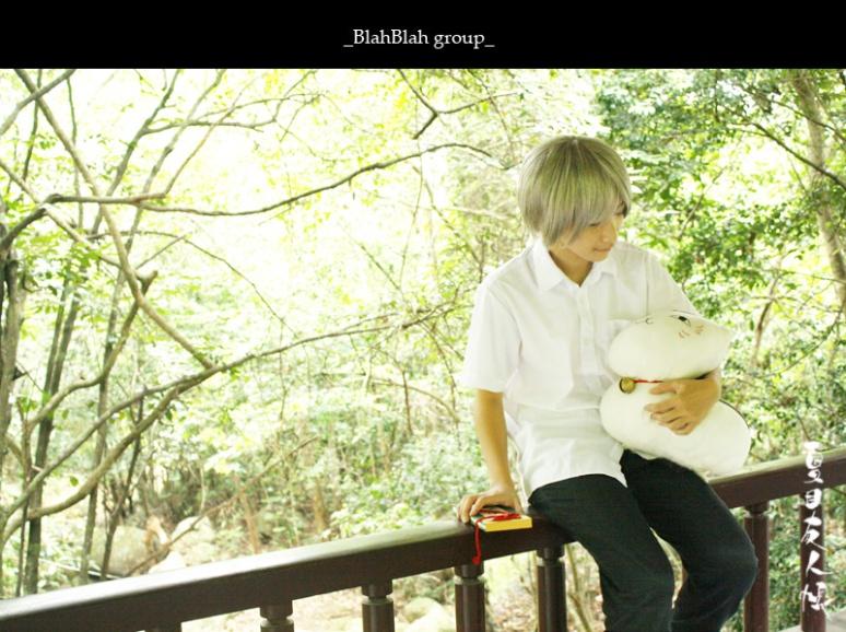 NatsumeYuujinchou_07_BBG