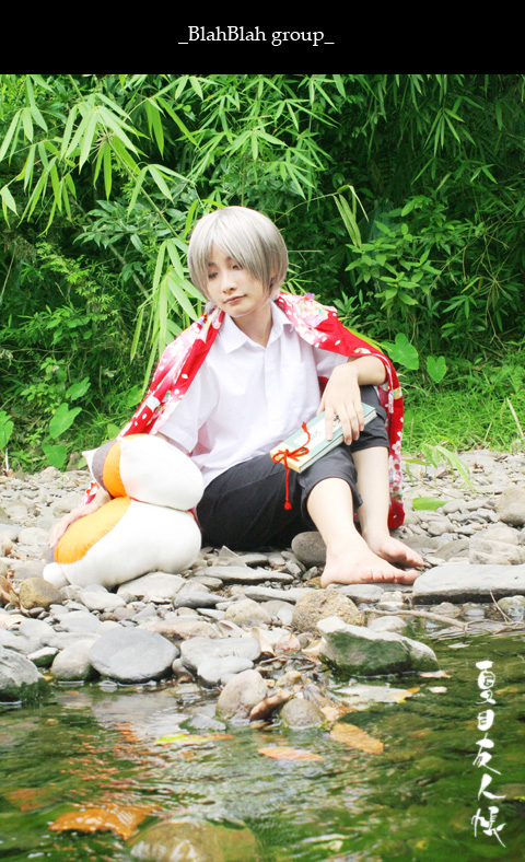 NatsumeYuujinchou_10_BBG
