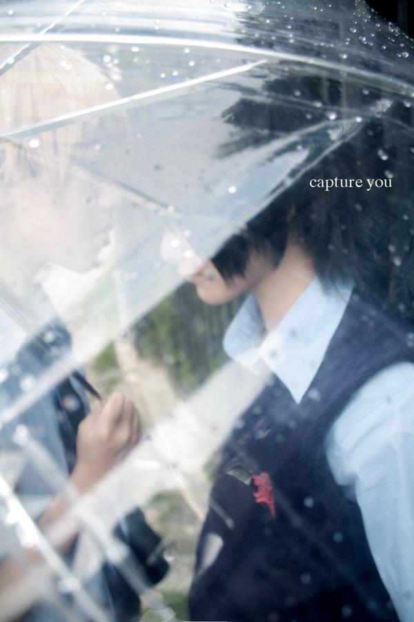 sp_capture_you_by_han_kouga-d4z2xls
